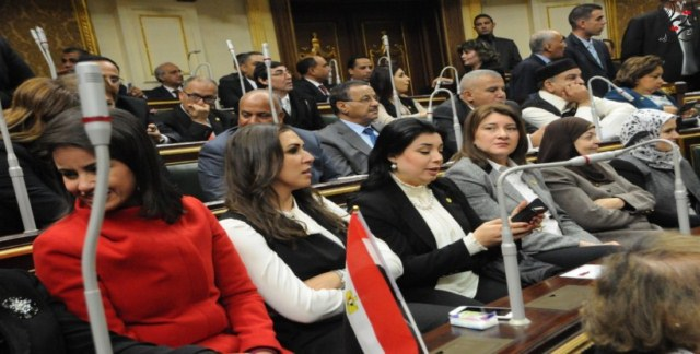 المرأة المصرية فى البرلمان