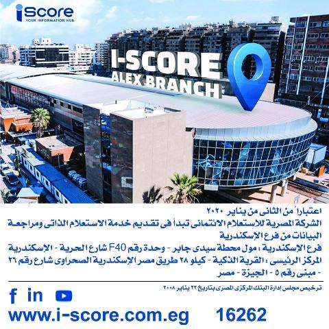 i-Score