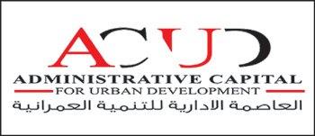 العاصمة الادارية للتنمية العمرانية