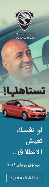 الفا جروب عز العرب