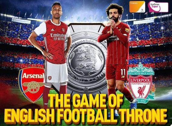 مباراة ليفربول والارسنال