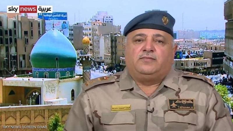 المتحدث باسم العمليات المشتركة في العراق تحسين الخفاجي