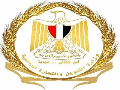 وزارة التموين تبدأ العمل بموقع إدارة دعم مصر - الجمهورية أون لاين