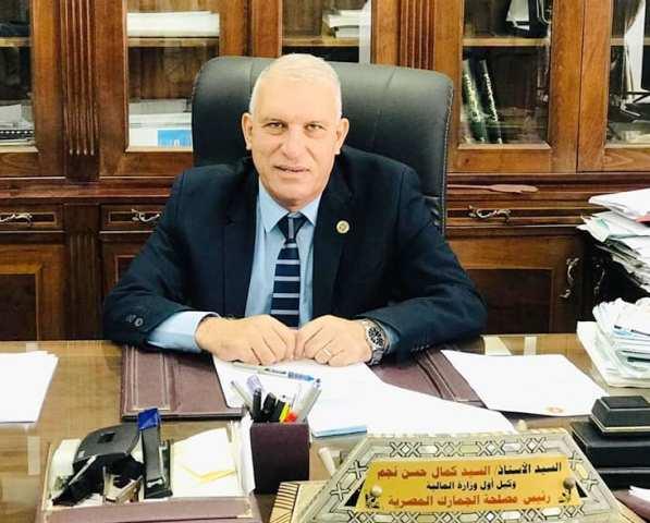 السيد كمال حسن نجم رئس مصلة الجمارك المصرية