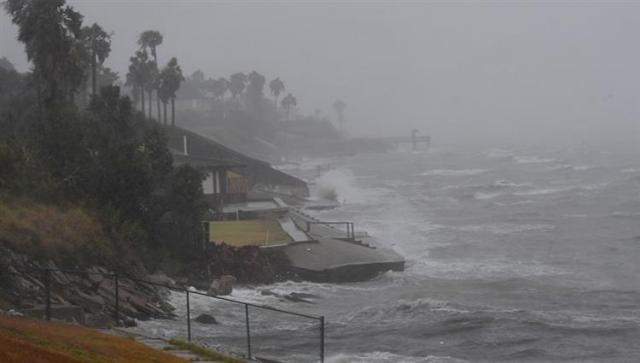 اعصار فاكساى
