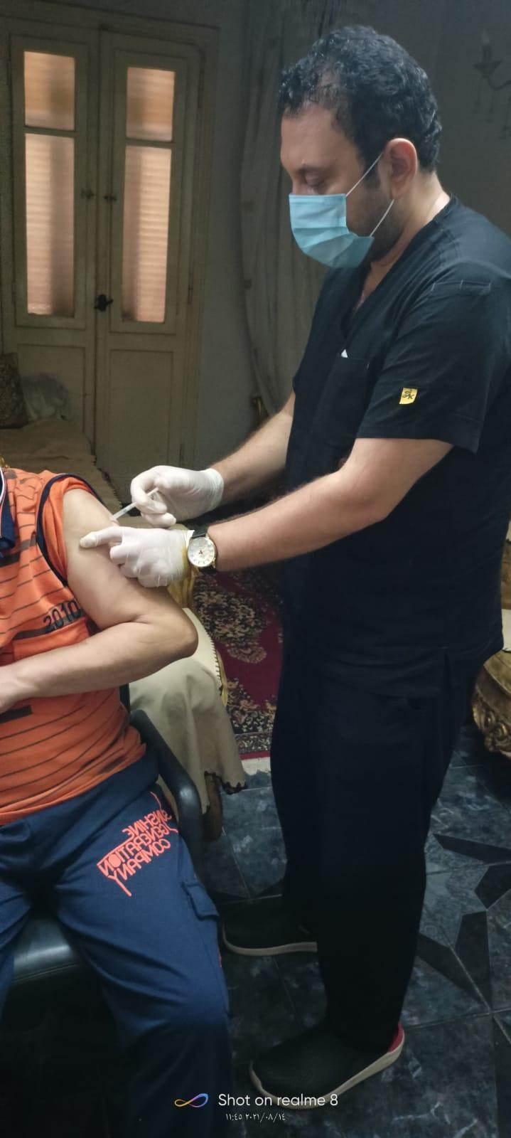 التطعيم المنزلى