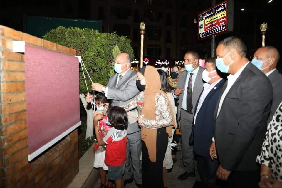 محافظ القاهرة يفتتح حديقة غرناطة بمصر الجديدة