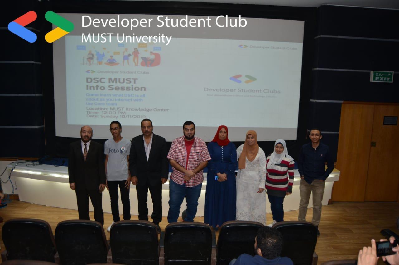 انشاء نادي للطلاب المطورين بجامعة مصر للعلوم والتكنولوجيا بالتنسيق مع  جوجل