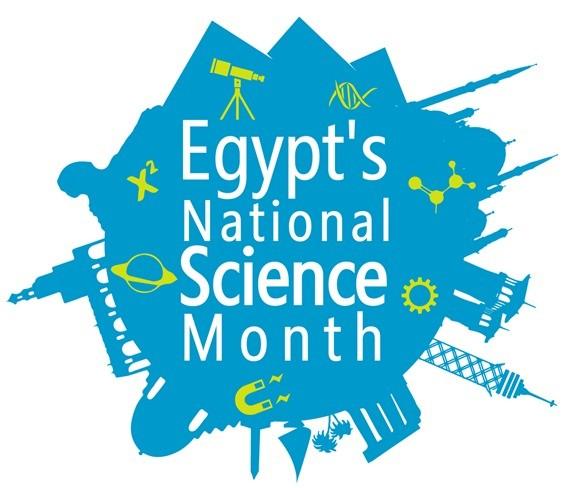 مبادرة قومية للاهتمام بالعلوم والتقنية والابتكار