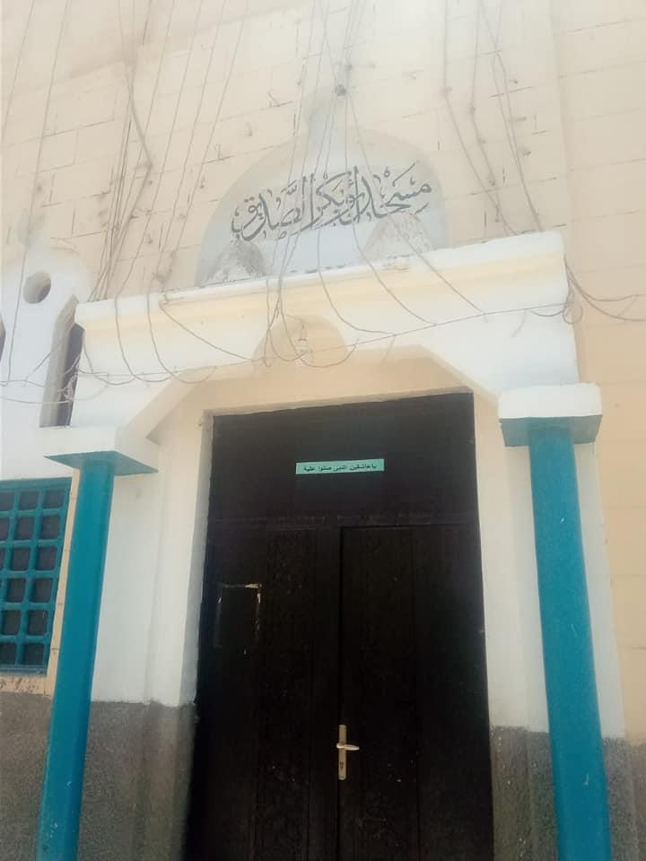 مسجد جديد
