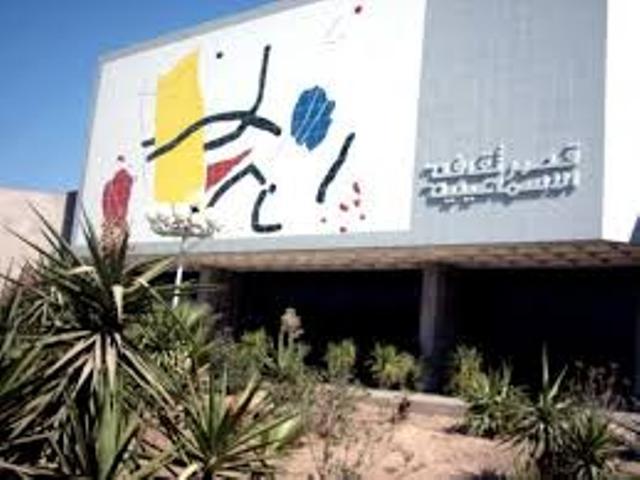 ثقافة الإسماعيلية تعلن شروط مسابقة مؤتمر أدباء مصر