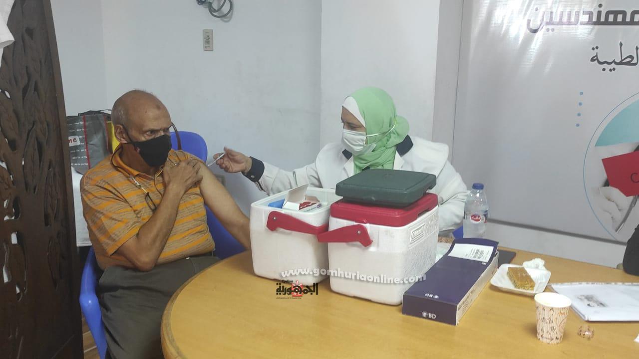 تطعيم أعضاء نقابة المهندسين بالإسكندرية وأسرهم