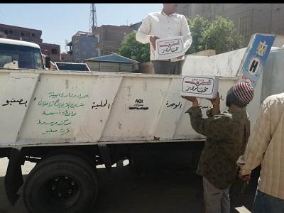 خلال توزيع كراتين مواد غذائية تحيا مصر