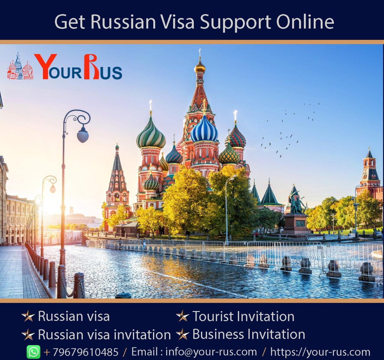 الجامعات الروسية