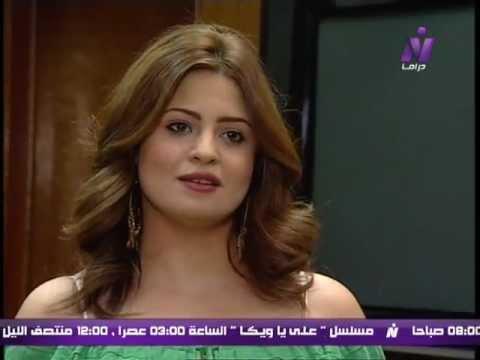الدكتورة دينا أبو السعود
