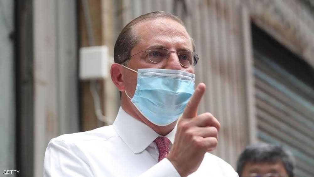 وزير الصحة الأميركي أليكس عازار