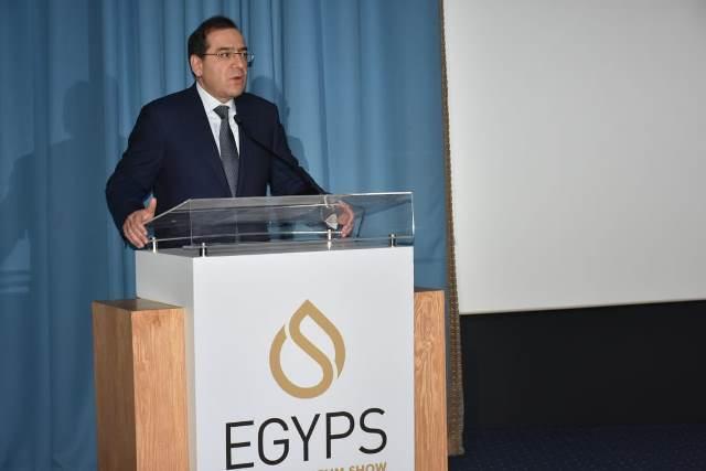 وزير البترول خلال إلقاء كلمته بجلسة المرأة فى إيجبس 2019