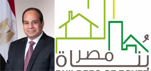 حسن عبد العزيز رئيس اتحاد الاتحاد المصرى لمقاولى التشييد والبناء
