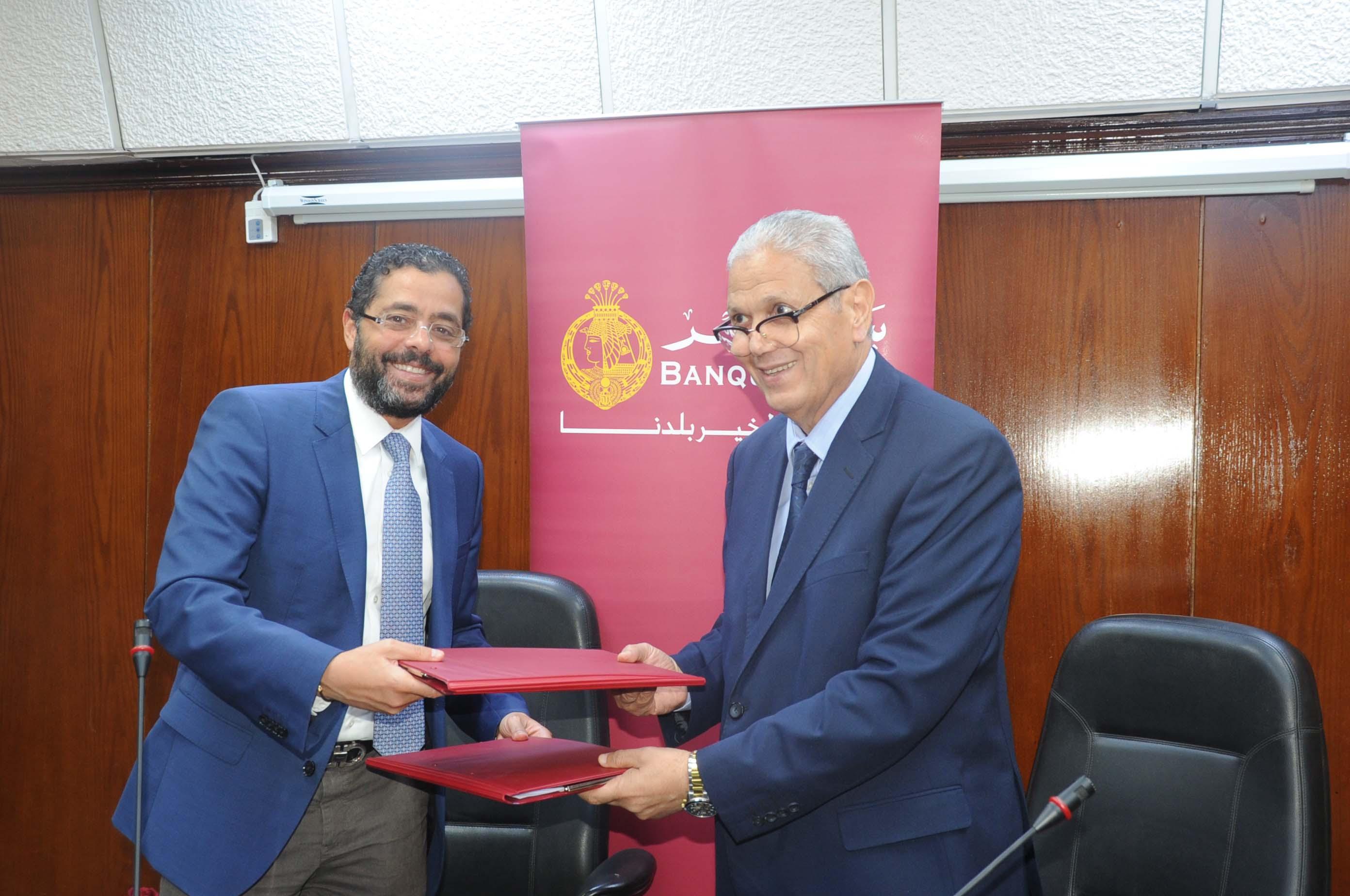 بنك مصر يوقع اتفاقية تعاون مع شركة شمال القاهرة لتوزيع الكهرباء
