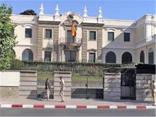 سفارة إسبانيا تعلن عن مسابقة الترجمة بالتعاون مع المركز القومي للترجمة