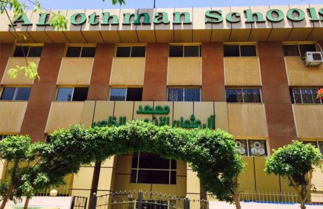 تفتيش ذاتي لطالبات المدارس الخاصة بالهرم