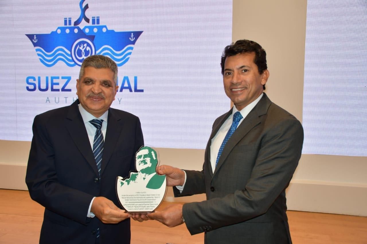 درع قناة السويس الجديدة للدكتور أشرف صبحي
