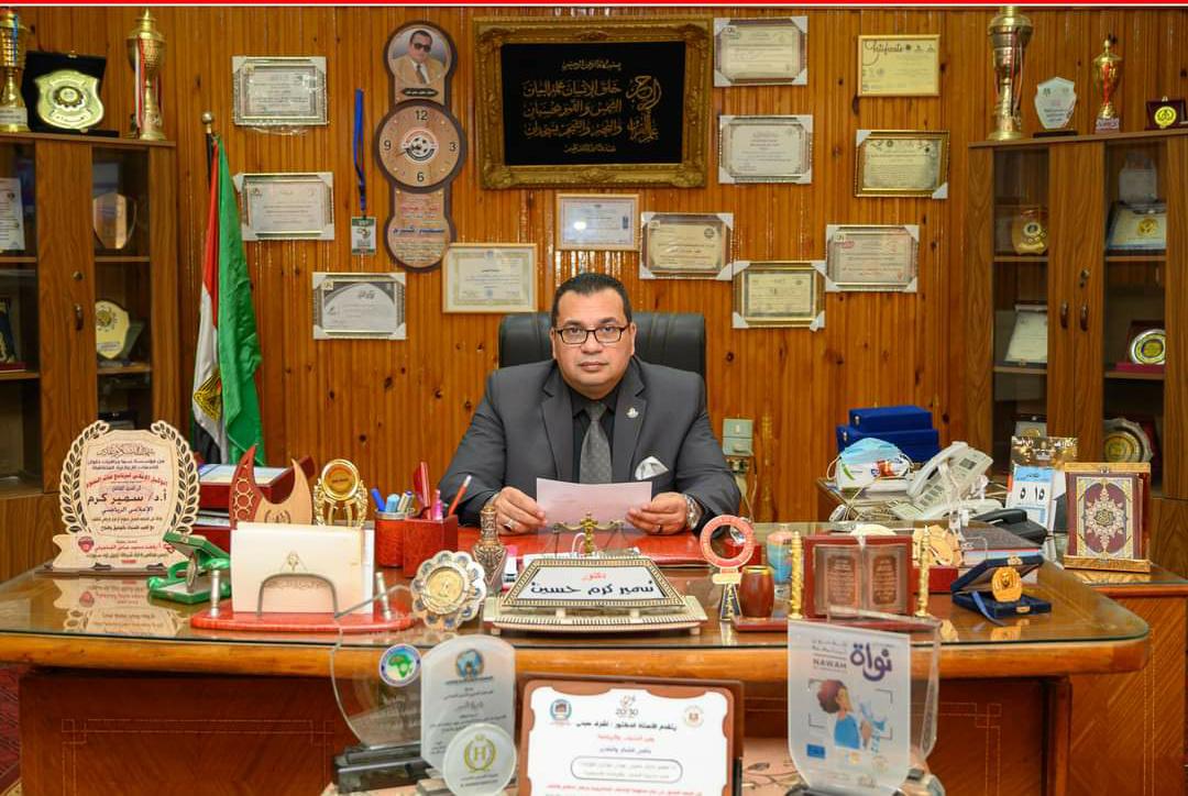 الدكتور سمير كرم حسين وكيل وزارة الشباب والرياضة بالمنوفية