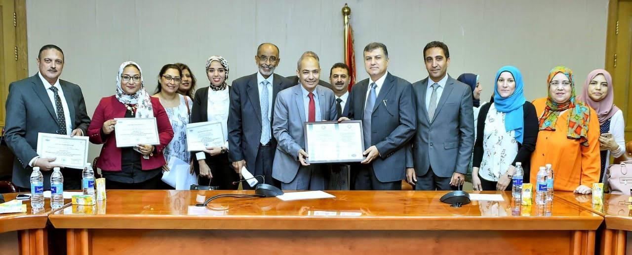 وزارة التجارة      الصناعة      شهادة الأيزو العالمية