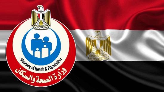 شعار وزارة الصحة