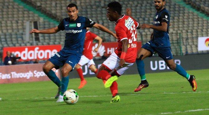 مشاهدة مباراة الاهلي وانبي في الدوري المصري