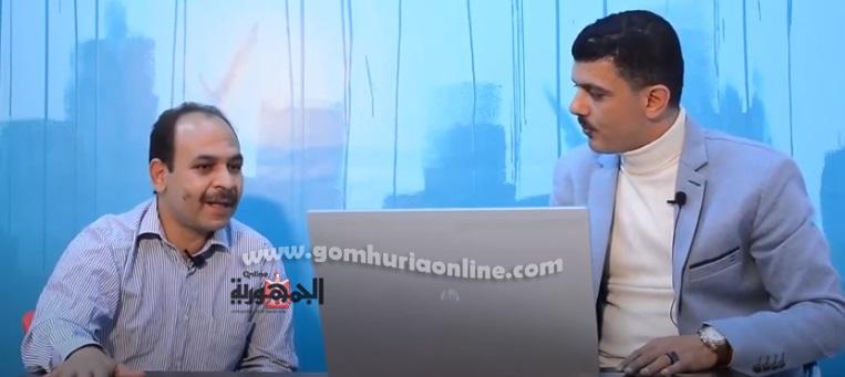 عماد عجور و عبد الحليم يوسف