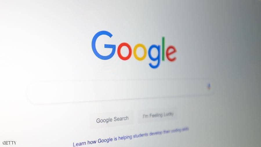 جوجل  تصل إلى تريليون دولار للمرة الأولى