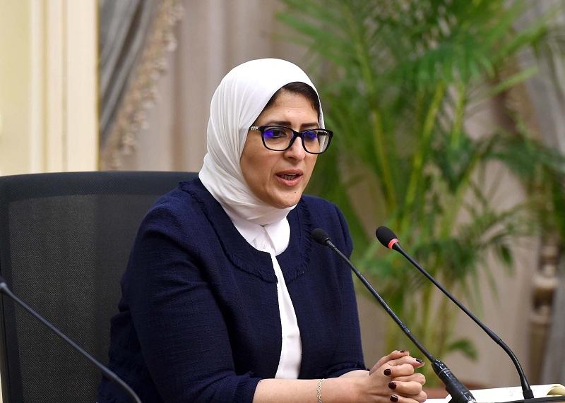 الدكتوره هالة زايد وزيرة الصحة والسكان