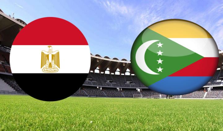 مباراة مصر وجزر القمر في تصفيات كأس الأمم الأفريقية ٢٠٢١