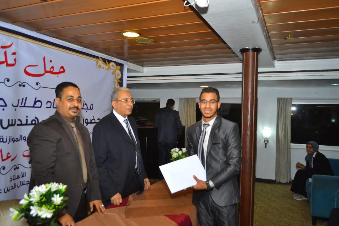 تكريم اتحاد طلاب جامعة أسيوط