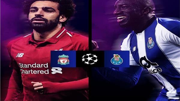 بث مباشر ... مشاهدة مباراة ليفربول وبورتو