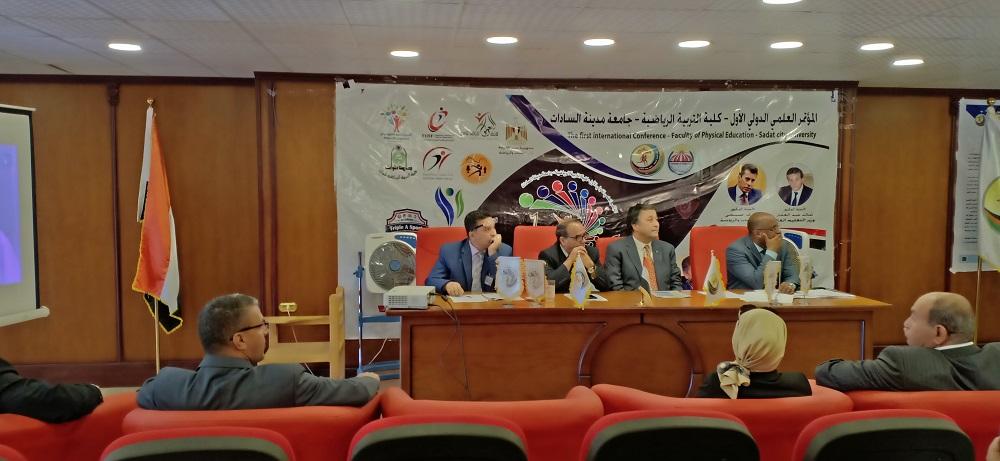 مؤتمر التربية الرياضية