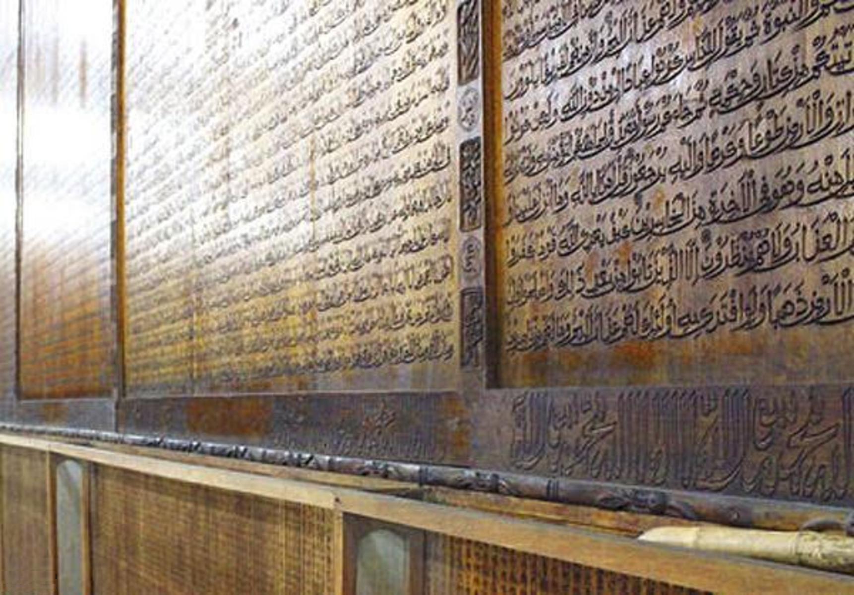 Картинки по запросу mosque in xian china