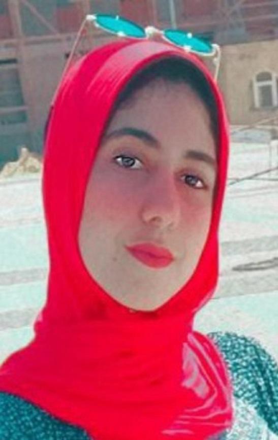 مريم محمود أحمد محمود
