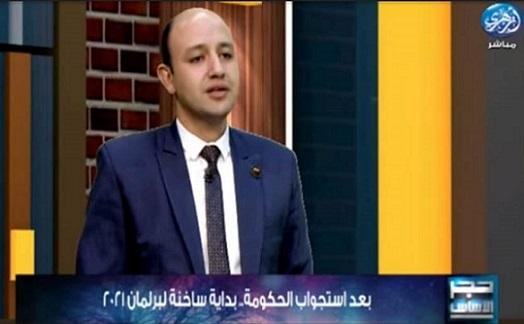 النائب الدكتور أحمد دراج خلال اللقاء التليفزيوني