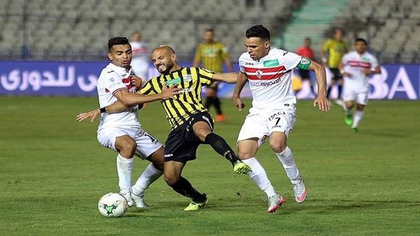 بث مباشر مباراة الزمالك والمقاولون العرب
