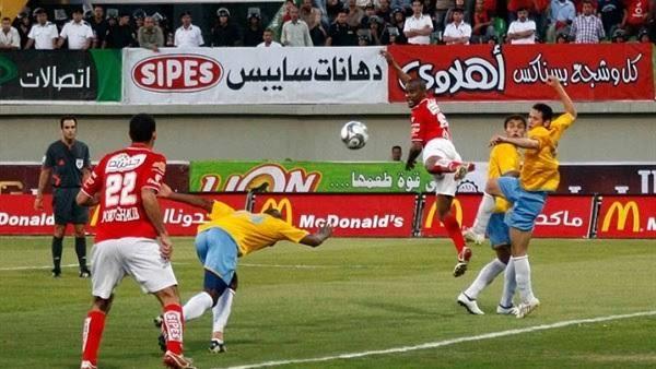 مشاهدة مباراة الأهلي والإسماعيلي