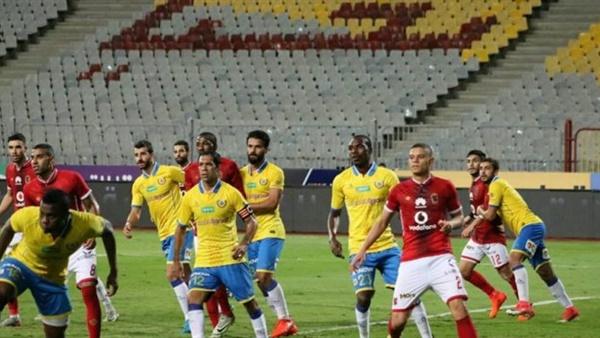 Time On Sport مشاهدة مباراة الأهلي والإسماعيلي بث مباشر Ahly