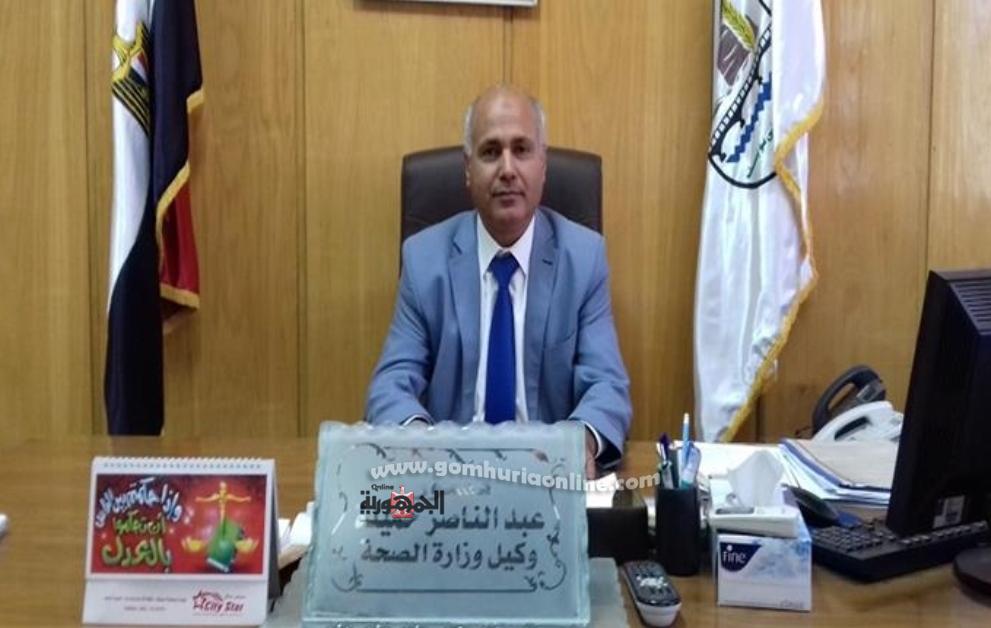 الدكتور عبد الناصر حميدة وكيل وزارة الصحة في الغربية