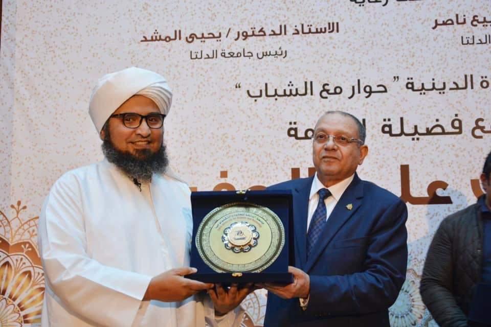 د.محمد ربيع يكرم الحبيب الجفرى
