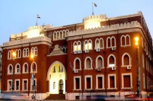 جامعةالاسكندرية