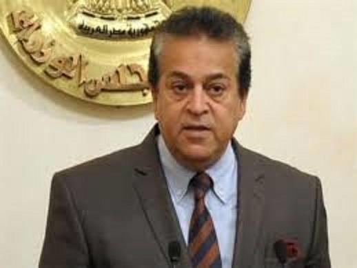 د. خالد عبدالغفار ـ وزير التعليم العالي والبحث العلمي
