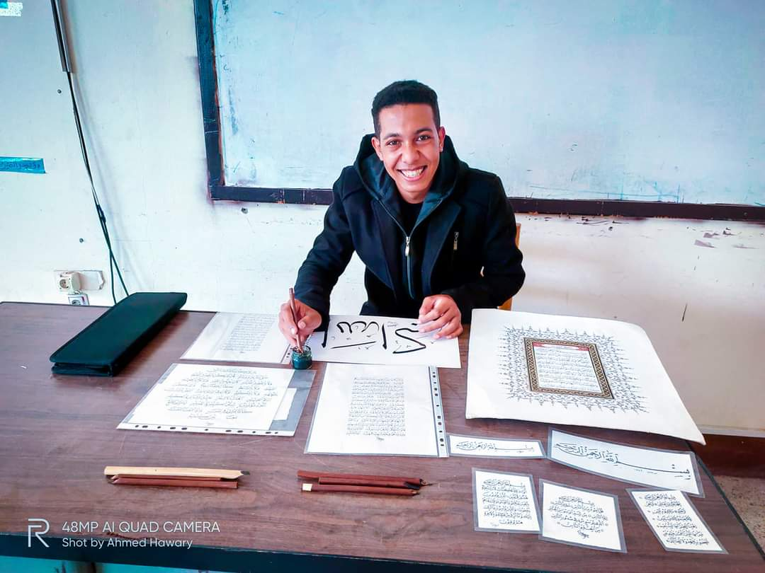 عبدالكريم محمد مرجان