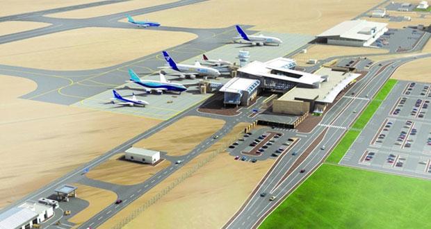 مطار الدقم - ارشيفية