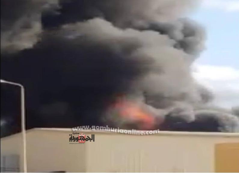 حريق بمصنع احبارببرج العرب-
